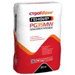 СтройБриг Стройбриг Шпаклевка Генфир PG35 MW машинного и ручного нанесения гипсовая белая (25кг)