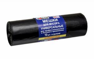 Мешки для мусора 220л высокой прочности, 90*130см / 60мкм