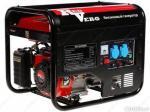 Генератор бензиновый RedVerg RD-G2500N