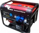 Генератор бензиновый RedVerg RD-G6500EN