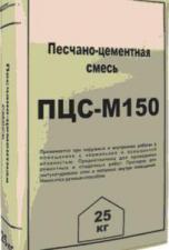 Реал ПЦС М-150 25 кг