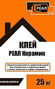 """""""Реал Керамик"""" Высококачественный плиточный клей"""