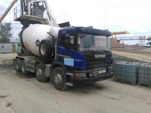 Товарный бетон на гравийном щебне БСТ В22,5 П4 F150 W8