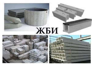 Бортовой камень БР 100-20-8 (Б-5)