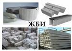 Плиты перекрытия каналов ПД 300.150.12-6