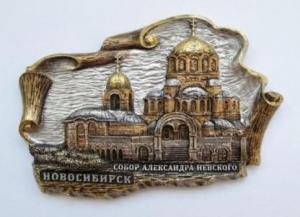 """Магнит """"Новосибирск. Собор А.Невского №1(розовый)"""" арт.54М010/2"""
