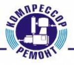 Проектирование компрессорных станций, монтаж, поставка оборудования