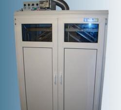 Инкубатор для яиц автоматический универсальный InКУБ-2000