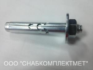 12х66/10 FSA B  анкер с конич. болтом и шестигран. гайкой FISCHER