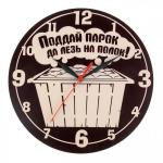 "Часы банные ""Поддай парок"""