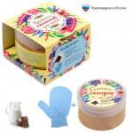 """Подарочный набор """"Приятных моментов для тебя"""", скраб (молоко и шоколад), мочалка-варежка"""