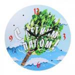 """Часы банные """"С легким паром!"""", цветные, березовый веник, 25 см"""