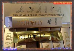 Шпанская мушка Gold Spanish Fly Возбуждающие капли для мужчин и женщин ПРОБНИК