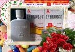 Фуфан. Китайский лосьон от псориаза