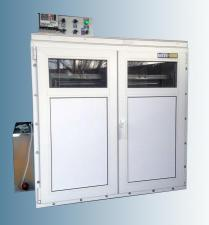 Инкубатор для яиц автоматический универсальный InКУБ-1000