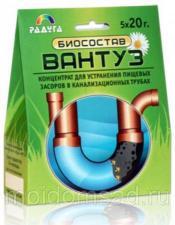 """Биосостав """"Вантуз"""" средство биобактерии для очистки засора устранения запаха канализационных труб"""