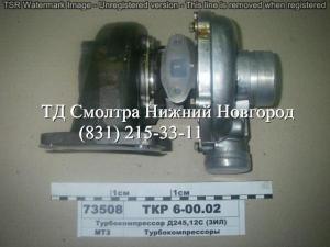 Турбокомпрессор ТКР 6-00.02 БЗА Д-245 на ЗИЛ-5301 в Нижнем Новгороде