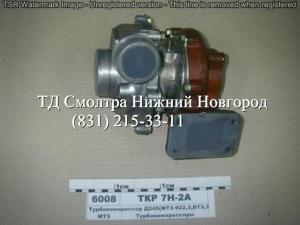 Турбокомпрессор ТКР 7Н-2А БЗА ЗИЛ-5301 в Нижнем Новгороде