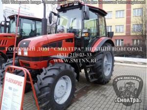 Трактор МТЗ-1523 в Нижнем Новгороде купить