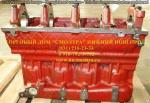 Блок цилиндров Д-245.9Е4,ЗИЛ ЕВРО-4 ММЗ 245Е4-1002001-03