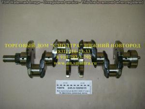 Вал коленчатый ЗИЛ-5301,ПАЗ-4230 (конус) ЕВРО-2 под 2 или 3 шпонки (7 отверстий) ММЗ 245.9-1005015