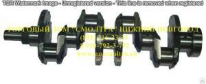 Вал коленчатый МАЗ-4370 (конус) ЕВРО-2 (9 отверстий) ММЗ 245.30-1005015