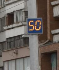 Указатель скорости