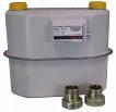 Счетчики газа и воды от бытовых до промышленных, газовое оборудование