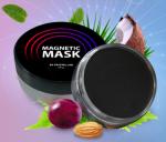 Magnetic Mask - маска от прыщей и черных точек