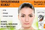 Вылечить проблемную кожу за 7 дней с Carrot Mask реально!(ru, bu, ua)