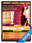 Сыворотка для ослабленных волос Minerality star hair