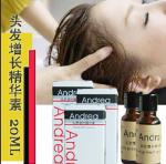 Японская сыворотка для волос Andrea Hair