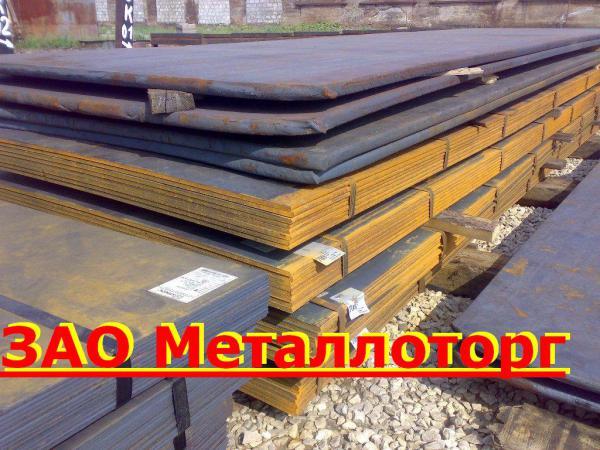 Лист сталь 09Г2С, в Рязани
