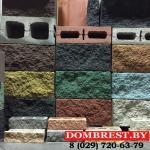 Демлер, декоративный рваный камень в Бресте