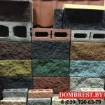 Блоки для забора Брест,забор из камня