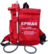Ранец противопожарный РП – 18 Ермак (М)