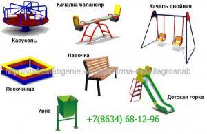 Детская игровая площадка для дачи и улицы