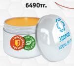 Крем от морщин (компоненты экстракт прополиса и пчелиный яд)