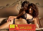 Сильный женский возбудитель - Apple Eve
