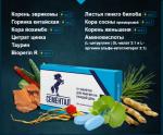 Таблетки Сементал купить – оригинал от производителя!