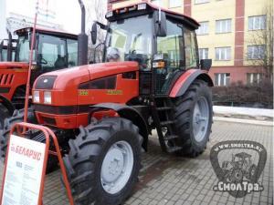 Трактор Беларус МТЗ-1523 новый купить в Нижнем Новгороде
