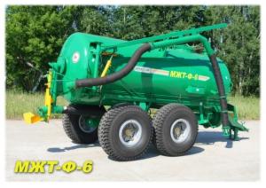 Машина для внесения жидких органических удобрений МЖТ-6