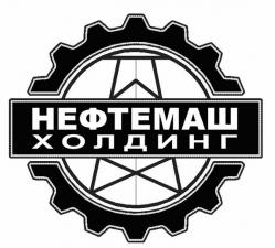 ООО «НефтеМаш Холдинг» реализует гидравлические ключи для быстрого свинчивания и развинчивания бурильных и насосно-компрессорных труб.