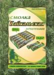 Производство и продажа натуральной жевательной резинки смолка сера живица лиственничная Байкальская