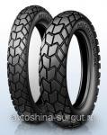Michelin Sirac R17 130/80 65T TL/TT Задняя (Rear)