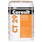 Штукатурка цементная и ремонтная шпаклевка Церезит CТ29 , 25 кг