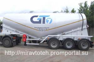 Цементовоз V 34 GT7 (Джи Ти Семь) 35 тонн