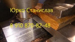 Производим фрезы (фреза) по чертежам заказчика для резки метала и различных сталей Центральная фреза øн - 23 мм, øвн - 8мм, t-0,8мм. Центральная фреза øн - 25 мм, øвн - 8мм, t - 0,8мм