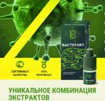 Купить капли от паразитов Bactefort (Бактефорт). Безопасный сертифицированный продукт