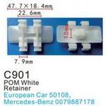 Клипса для крепления внутренней обшивки европейских а/м пластиковая (100шт/уп.) Forsage